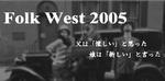 fw2005
