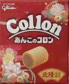 hokuriku-collon